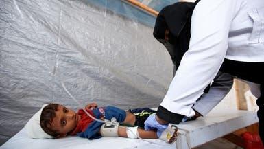 منظمة الصحة العالمية تحذر من تفشي الكوليرا مجددا باليمن