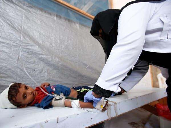ميليشيا الحوثي تمنع مجددا تطعيم اليمنيين ضد الكوليرا