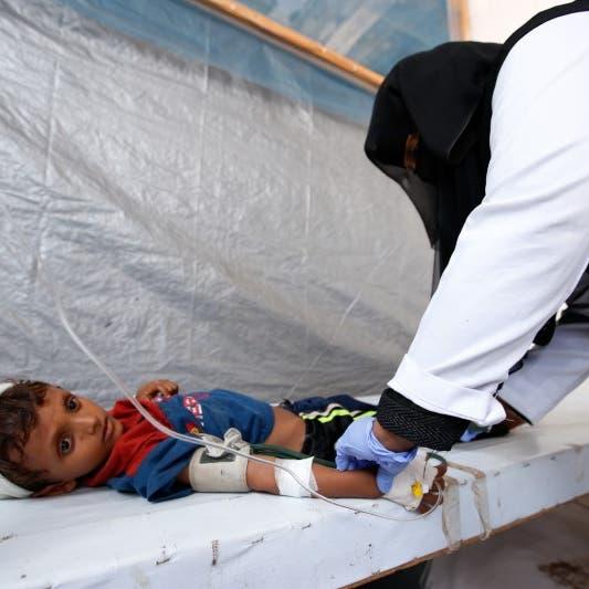 اليمن.. تحذير من موجة جديدة من الكوليرا بمناطق الحوثي