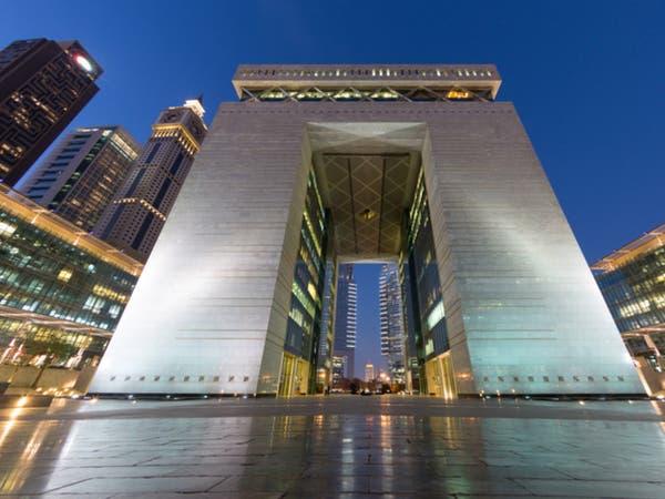 دبي الأولى إقليميا والـ 17 عالميا بمؤشر مراكز المال