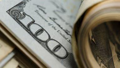 الدولار يتراجع مع ترقب بيان المركزي الأميركي