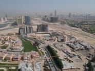 إنجاز 5513 مبنى في دبي خلال 10 أشهر