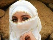 صورة ملثمة تأسر زوار معرض سعودي بطاجيكستان.. هذه قصتها