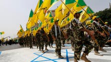 Hezbollah's control of Lebanon's health ministry poses a grave danger