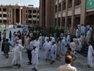 هزتان أرضيتان تضربان إسلام آباد خلال ساعات