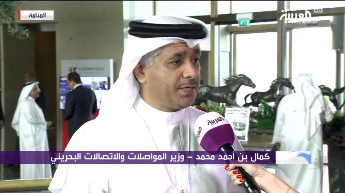Bahrain's Minister of Transportation and Telecommunications Engineer Kamal bin Ahmed Mohammed