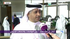 Transport minister confirms Bahrain-Saudi bridge project to cost $4 bln