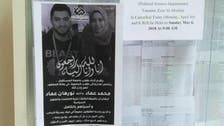 A guard dog may solve mystery of family massacre in Egypt