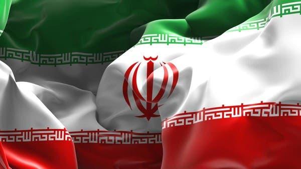 "إيران تحذر بريطانيا من ""التدخل مجدداً"" في شؤونها"