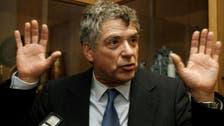 استدعاء لوبيتيجي وديل بوسكي للمثول في قضية فيار