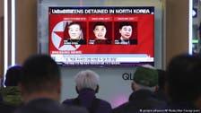 شمالی کوریا سے تین امریکی قیدیوں کی رہائی