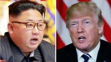 ٹرمپ اور کِم جونگ کے درمیان'' عالمی امن'' کے لیے 12 جون کو سنگاپور میں خصوصی ملاقات
