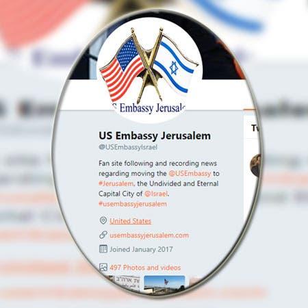 سفارة أميركا تغير اسمها على تويتر من تل أبيب إلى القدس