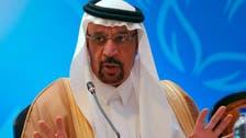 سعودی عرب تیل کی عالمی مارکیٹ میں استحکام کو یقینی بنائے گا: وزیر توانائی