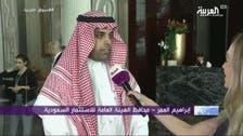 """ساجيا"""": تسهيلات كبيرة للمستثمرين المحليين والأجانب"""