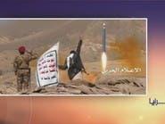 شاهد مرايا.. هل وصلت إيران للقنبلة النووية؟
