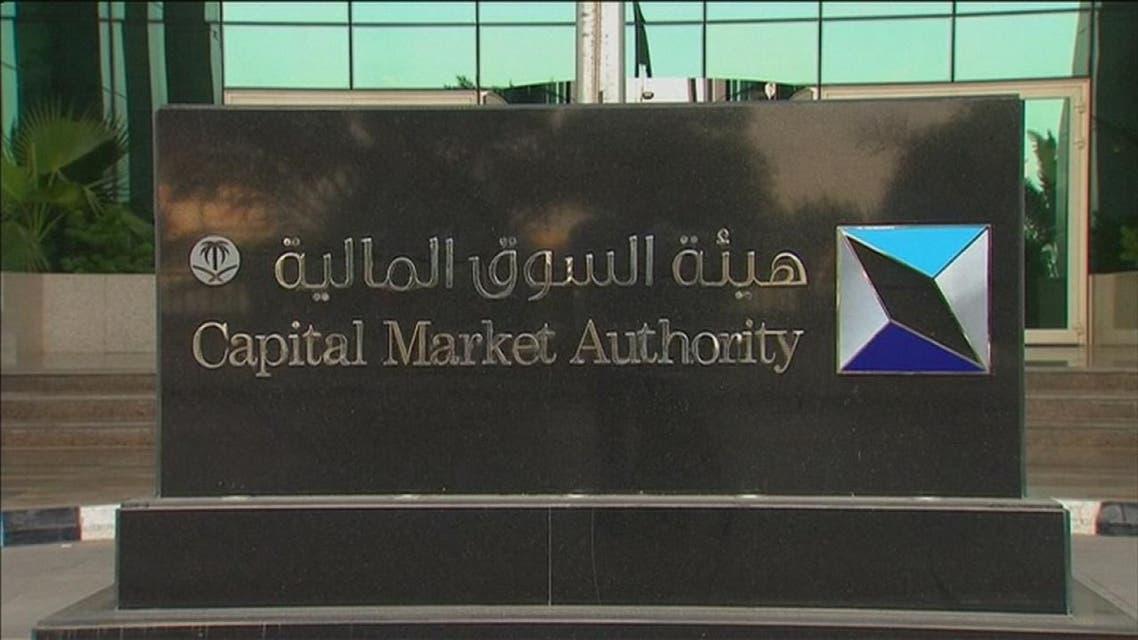 برنامج تطوير القطاع المالي تنفذه وزارة المالية مع ساما وهيئة السوق المالية
