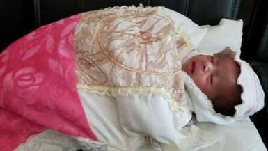 أغرب حكم قبلي في اليمن يرسل هذه الرضيعة لدار أيتام