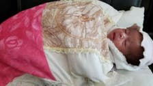 Yemeni baby Lian 'orphaned' despite her parents being alive