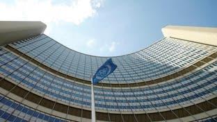 آژانس انرژی هستهای: ایران چندین برابر مقدار مجاز اورانیوم غنیسازی کرده