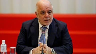 العبادي يرفض إعادة الانتخابات البرلمانية العراقية