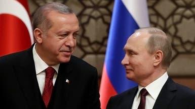 """""""فورين بوليسي"""": بوتين يتلاعب بأردوغان كيفما يشاء"""