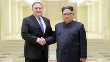 شمالی کوریا کا 23 سے 25 مئی تک جوہری تجربے کی جگہ ختم کرنے کا اعلان