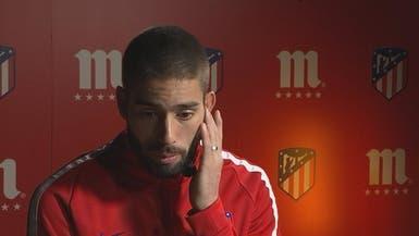 """كاراسكو لـ""""العربية"""": ريال مدريد سرق حلمي"""
