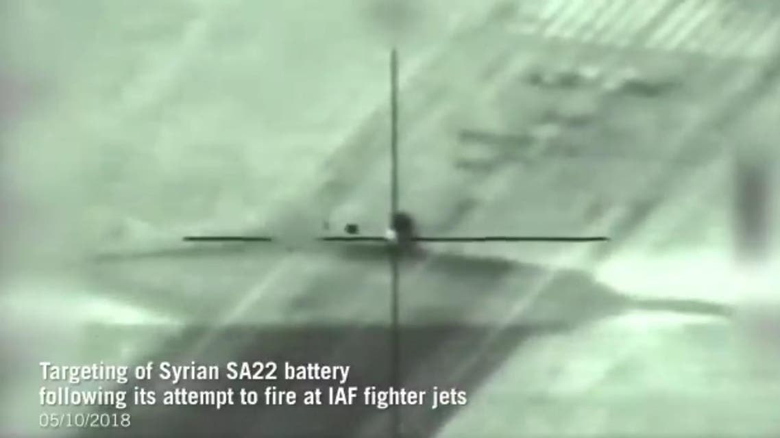IDF Video Israel missile (Screengrab)