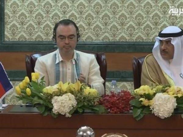 الكويت والفليبين تنهيان أزمة العمالة