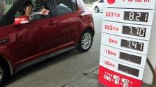 Will Iran oil sanctions advance China's 'petro-yuan'?