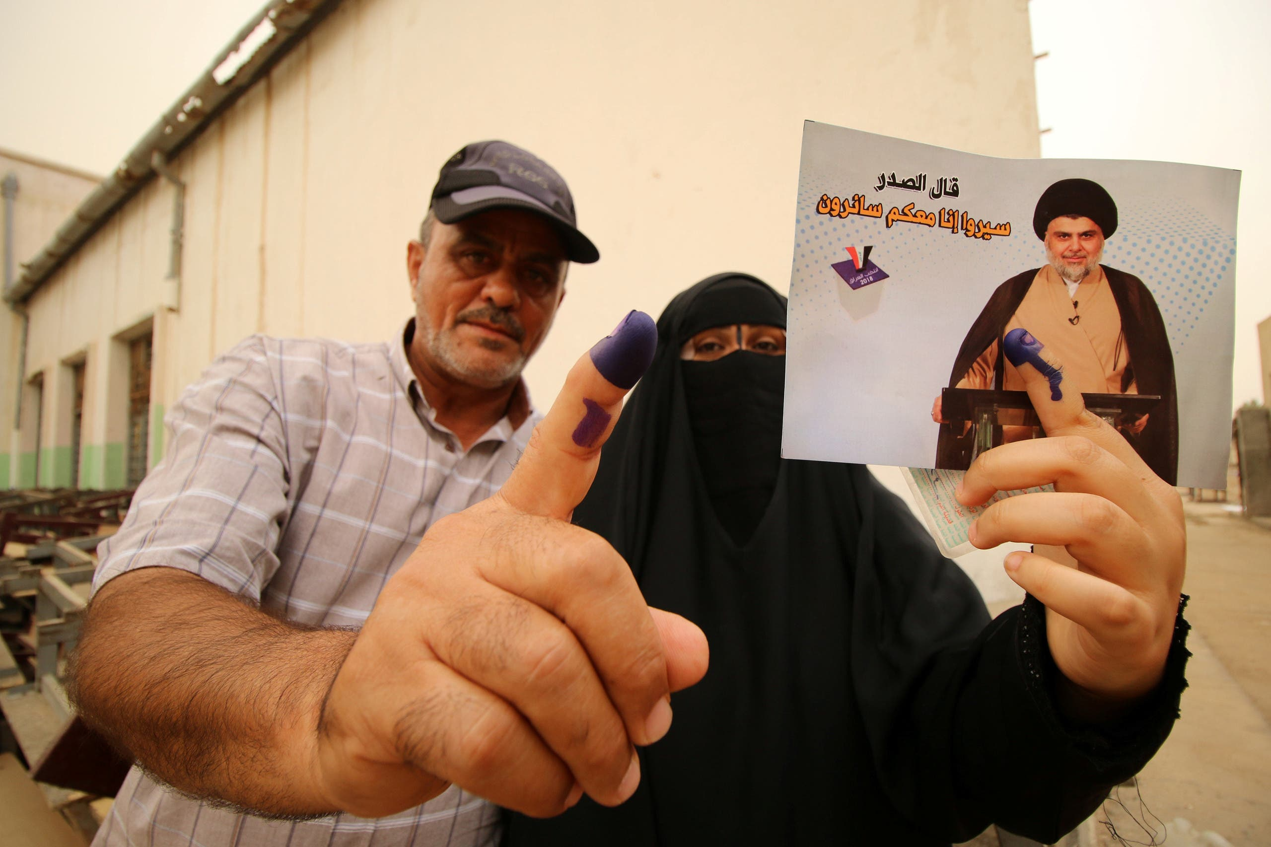 Iraq Elections 2018: Voter Turnout At 44.52 Percent, Says