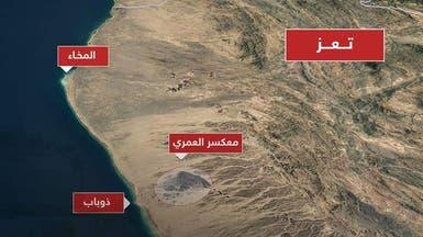 تحرير معسكر العمري باليمن.. وهذه أهميته