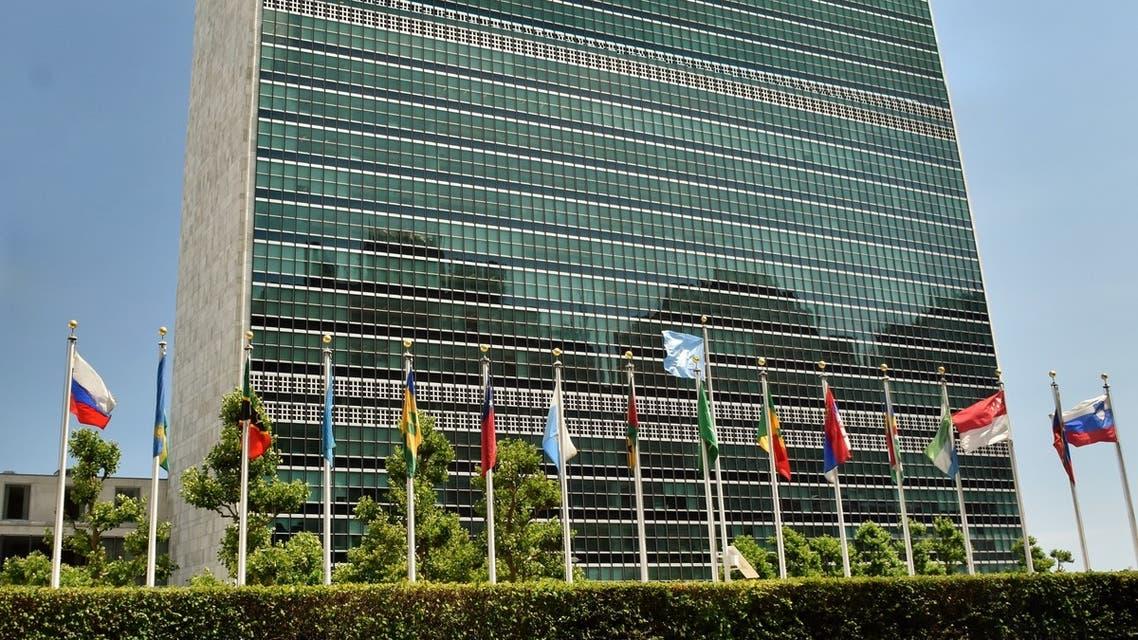 المقر الرئيسي الأمم المتحدة