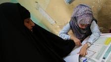 انتخابات العراق.. أمل بجيل سياسي جديد