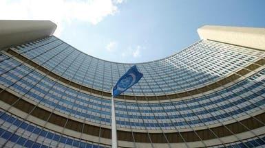 نشست شورای حکام آژانس بینالمللی انرژی اتمی با محوریت پرونده اتمی ایران برگزار میشود