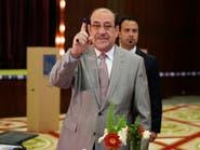 شاهد المالكي يدلي بصوته بالانتخابات البرلمانية