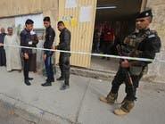 اعتقال عنصر من الحشد الشعبي أطلق النار في مركز انتخابي