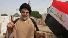 العراق.. حسم ملف نتائج الانتخابات التشريعية