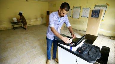 العراق.. منافسة انتخابية شرسة في أنحاء بغداد