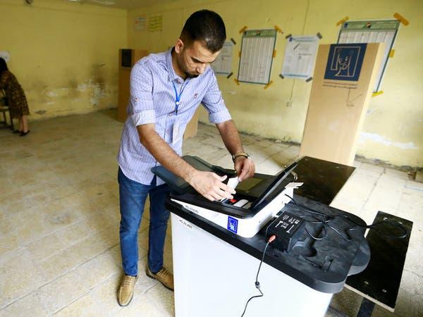 """بومبيو يهنئ العراقيين.. ويدعو لحكومة """"جامعة"""""""