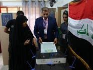انتخابات العراق.. عمليات بغداد تحتجز صحافيين