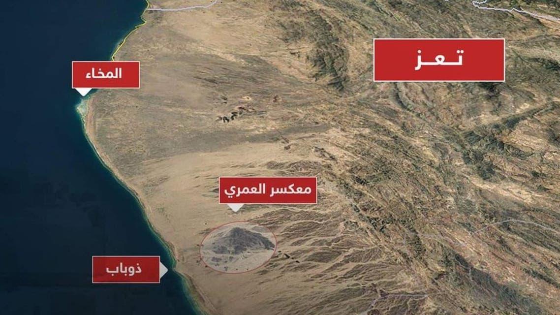 موقع معسكر العمري
