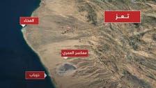تزویراتی اہمیت کا حامل العمری عسکری کیمپ یمنی فوج کے ہاتھوں میں