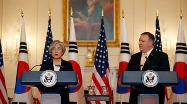 واشنطن تعد بيونغ يانغ بمساعدات اقتصادية.. بشروط