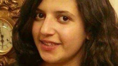 جديد الطالبة المصرية المسحولة ببريطانيا.. حكم مخفف