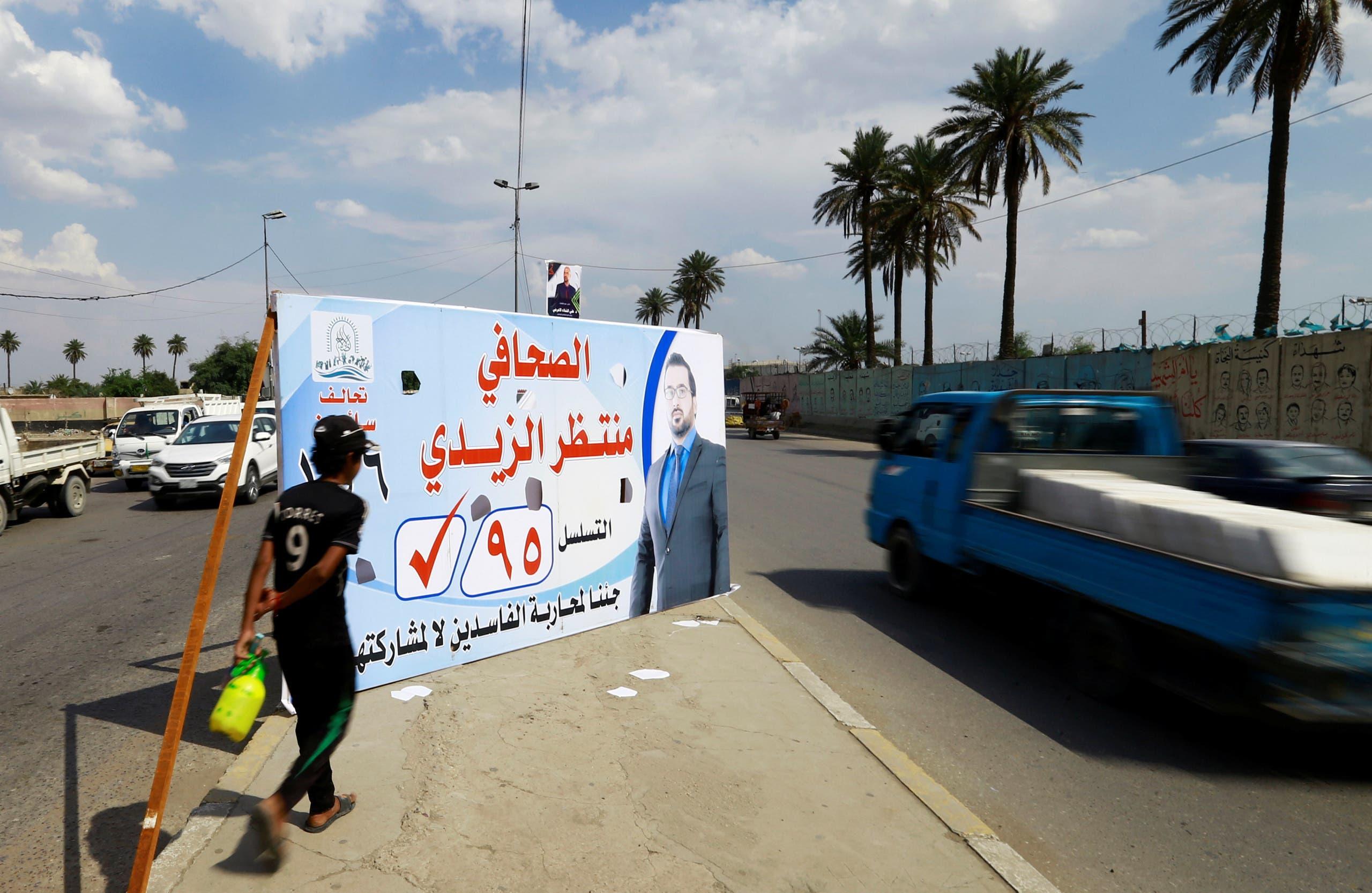 ملصقات انتخابية في العاصمة العراقية بغداد