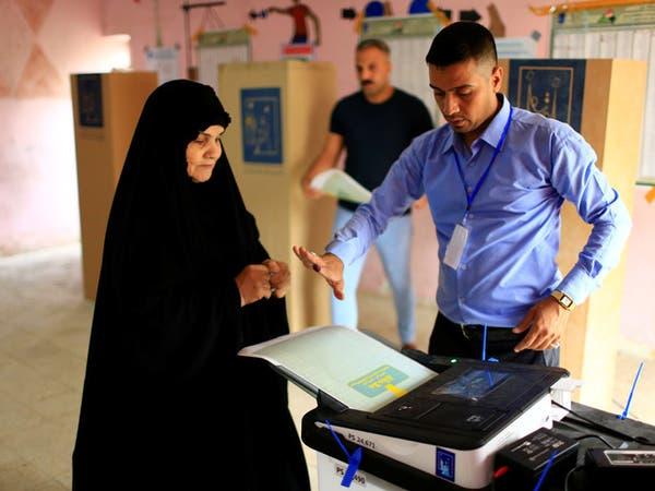 العراق ..إغلاق صناديق الاقتراع في الانتخابات البرلمانية