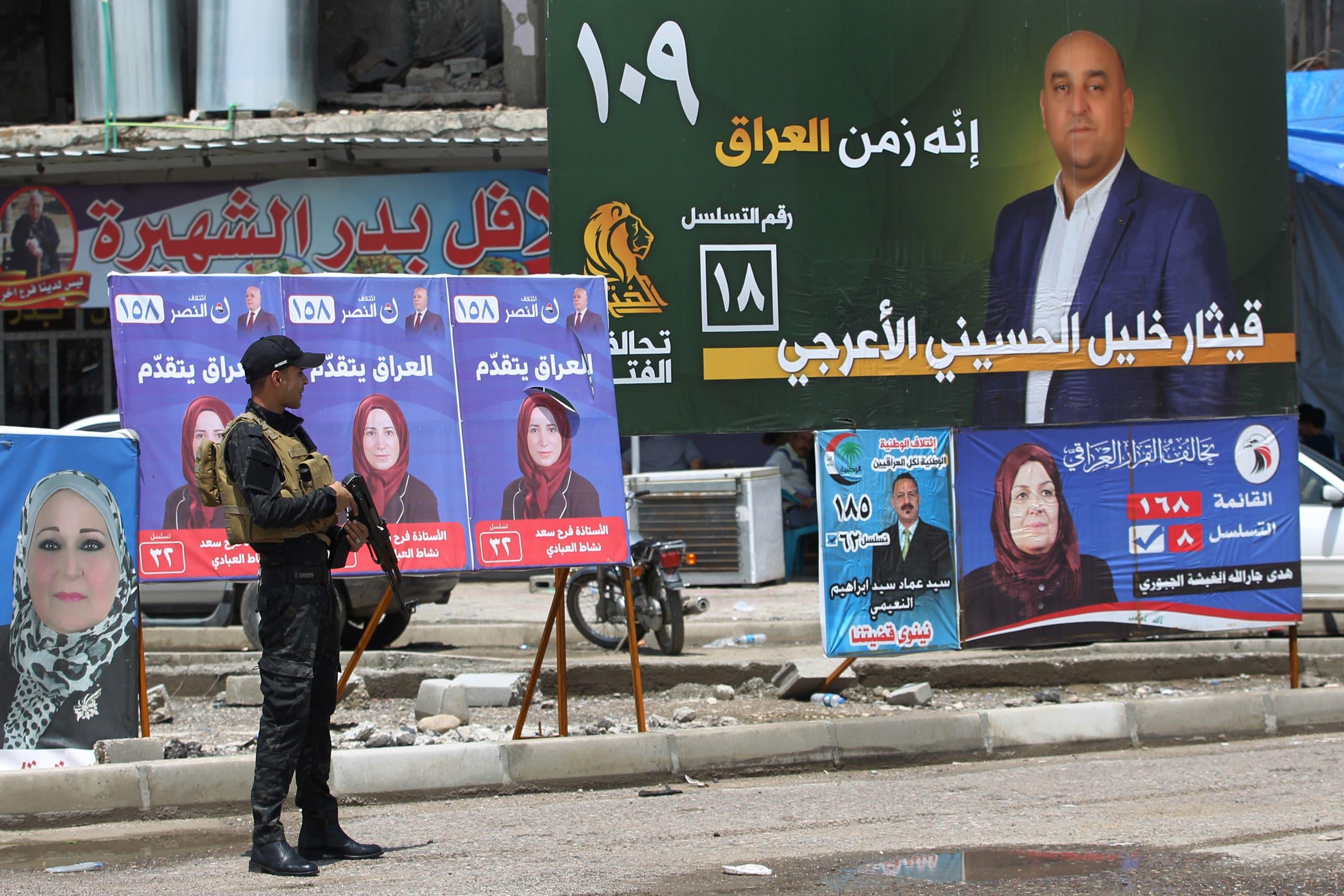 ملصقات انتخابية في المدينة القديمة من الموصل