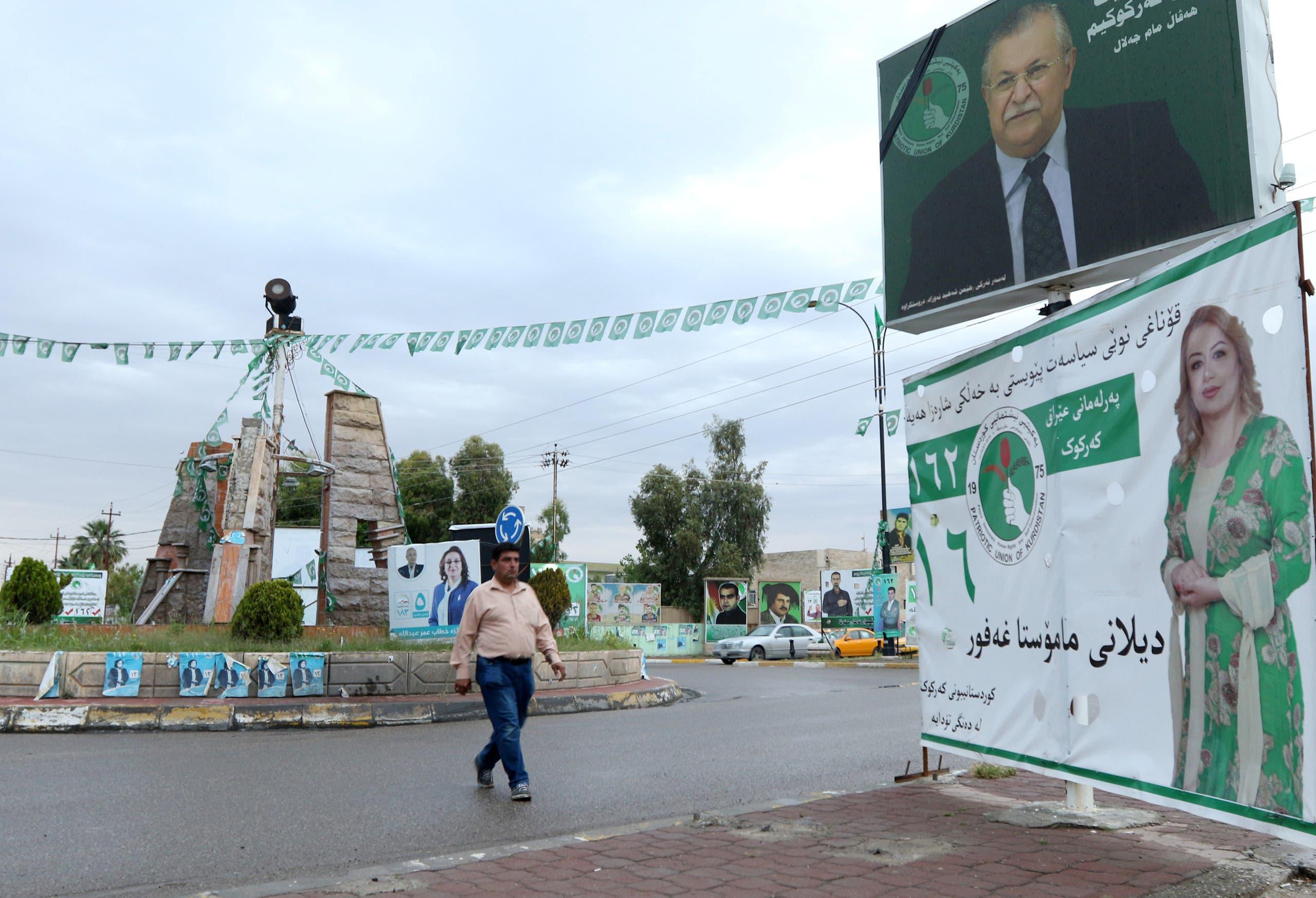 ملصقات انتخابية في كركوك